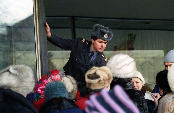 Policjant, 1990 rok - Sputnik Polska