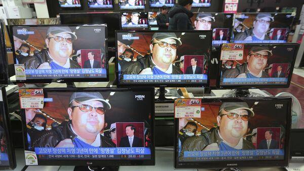 Reportaż z zabójstwie brata przywódcy Korei Północnej Kim Dzong Nama - Sputnik Polska