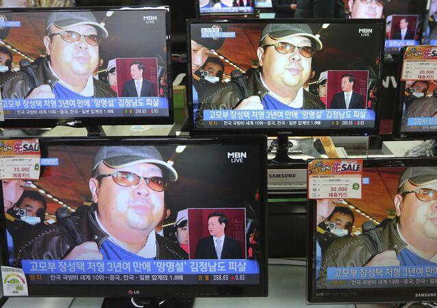 Reportaż z zabójstwie brata przywódcy Korei Północnej Kim Dzong Nama
