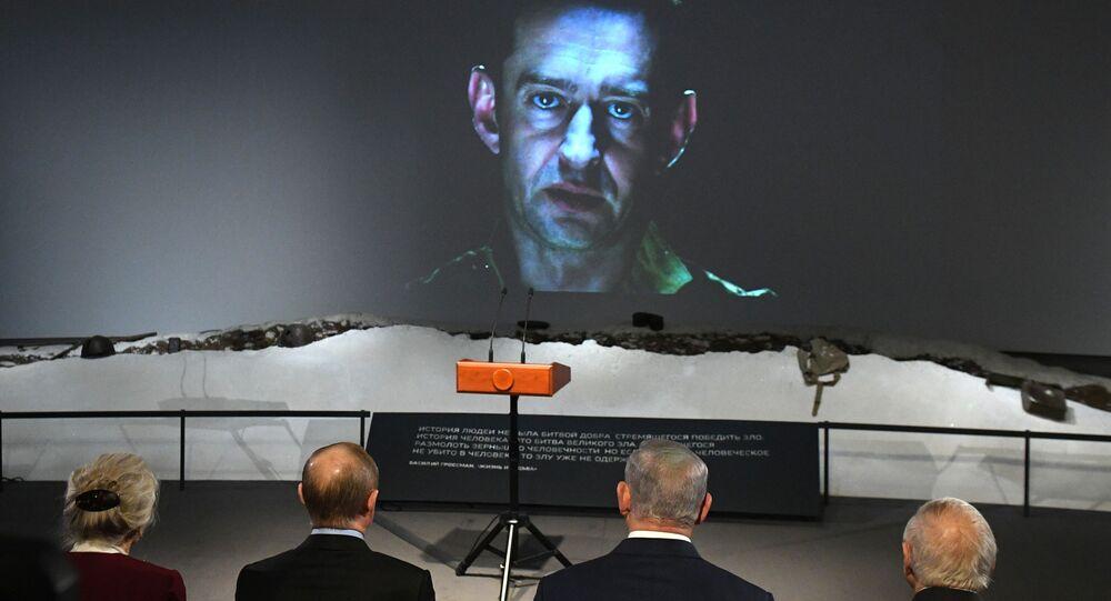 Władimir Putin i Beniamin Netanjahu na pokazie filmu Sobibór