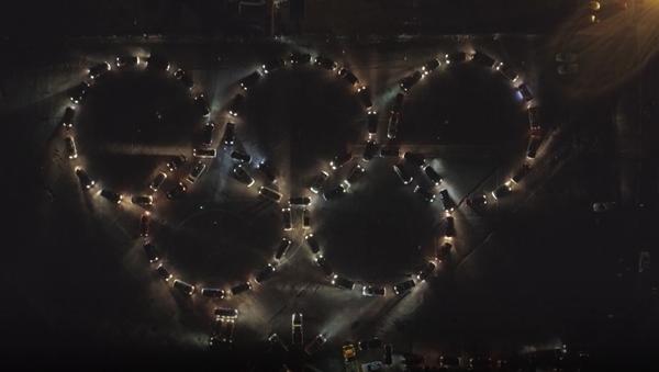Kaliningrad wspiera! Pierścienie olimpijskie z samochodów - Sputnik Polska