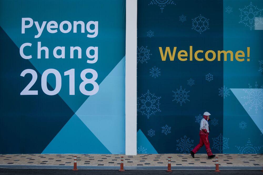 Plakat w Olimpijskim parku, Gangneung
