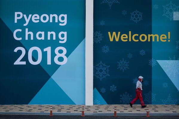Plakat w Olimpijskim parku, Gangneung - Sputnik Polska