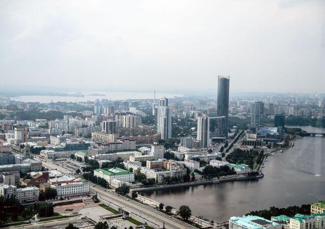 """Widok na Jekaterynburg z placu widokowego centrum biznesowego """"Wysocki"""""""
