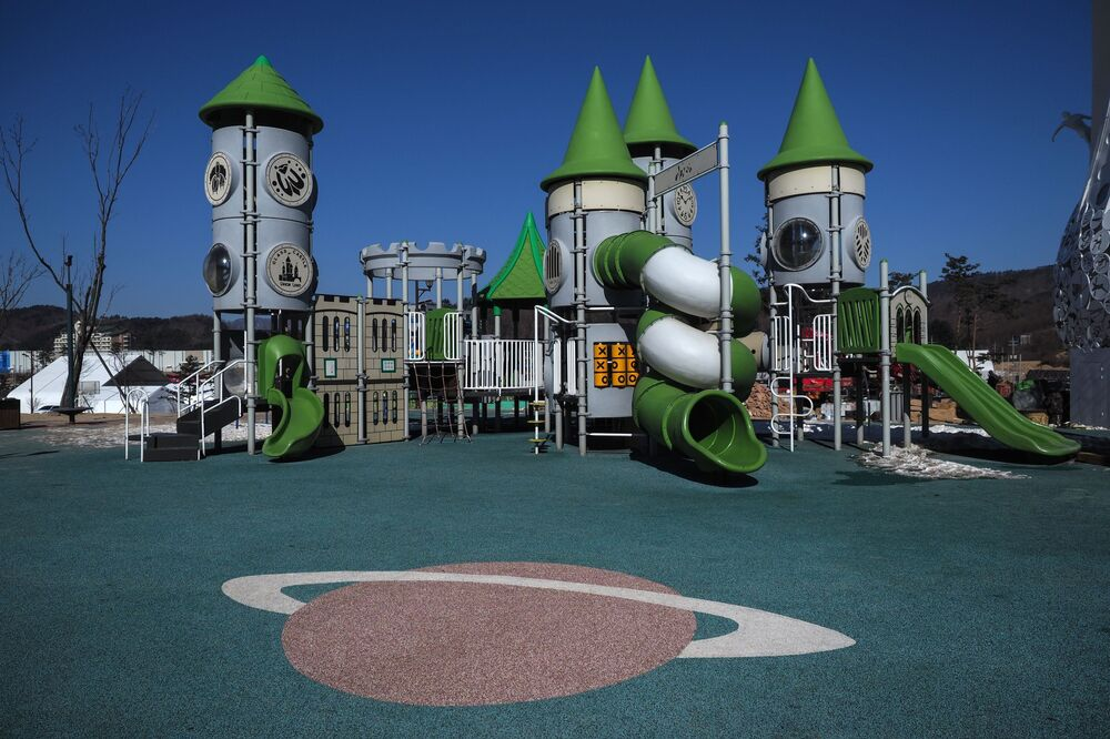 Plac zabaw dla dzieci w Parku Olimpijskim w Pjongczangu
