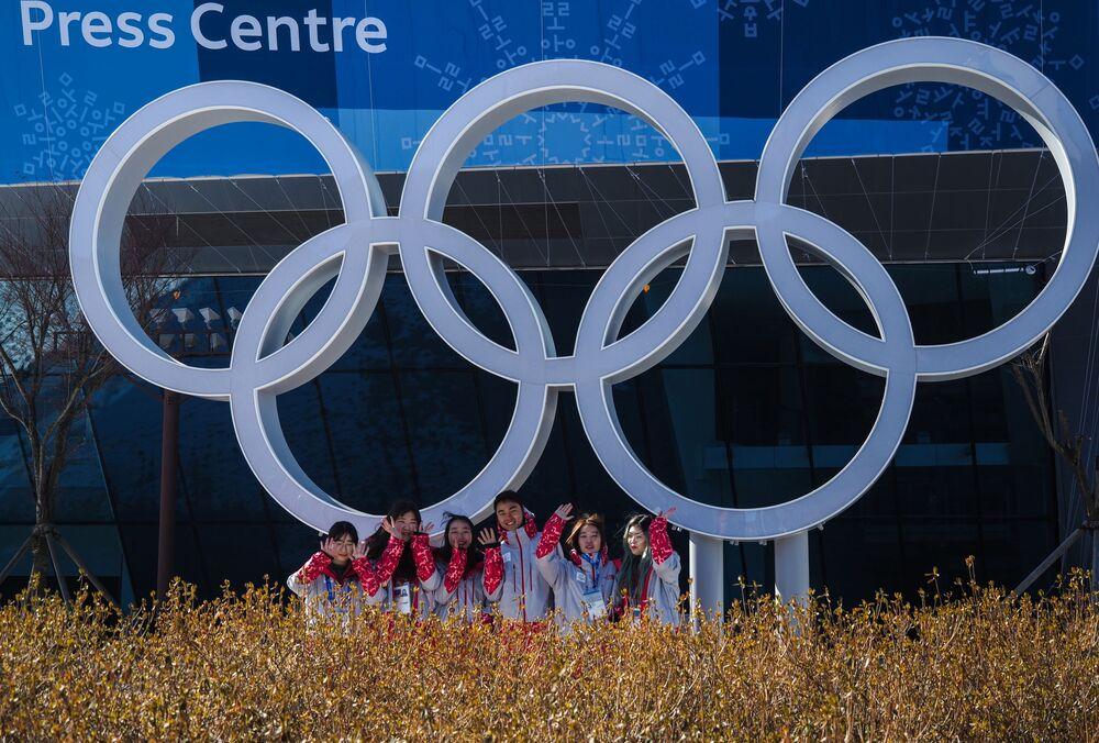 Park Olimpijski w Pjongczangu