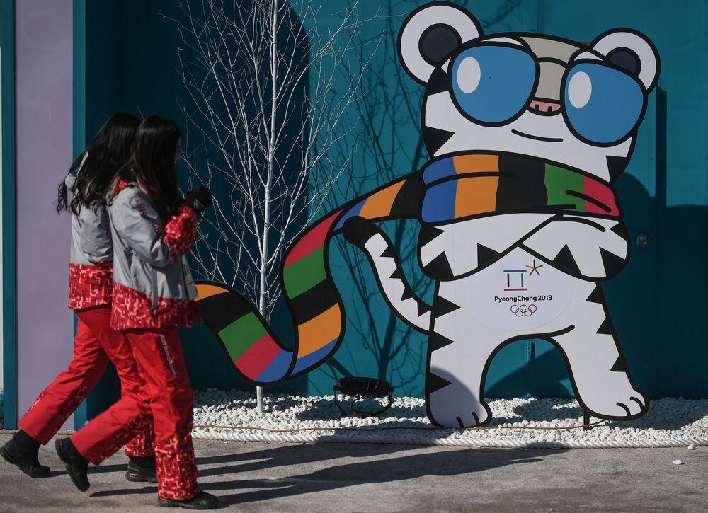 Wolontariusze w Parku Olimpijskim, Pjongczang