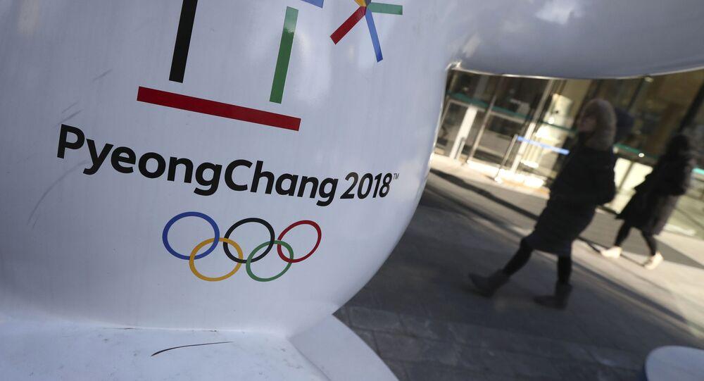 Oficjalny emblemat Igrzysk Olimpijskicg 2018 w Seulu