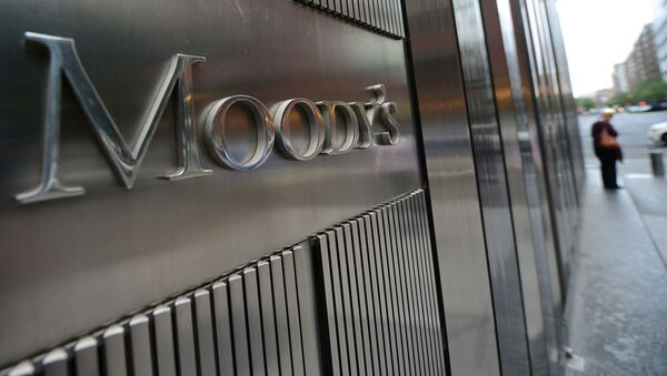 Logotyp agencji Moody's Investors Service - Sputnik Polska
