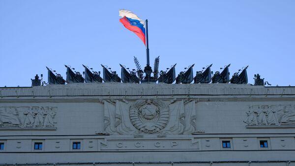 Ministerstwo Obrony Federacji Rosyjskiej w Moskwie - Sputnik Polska