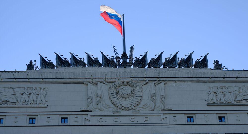 Ministerstwo Obrony Federacji Rosyjskiej w Moskwie