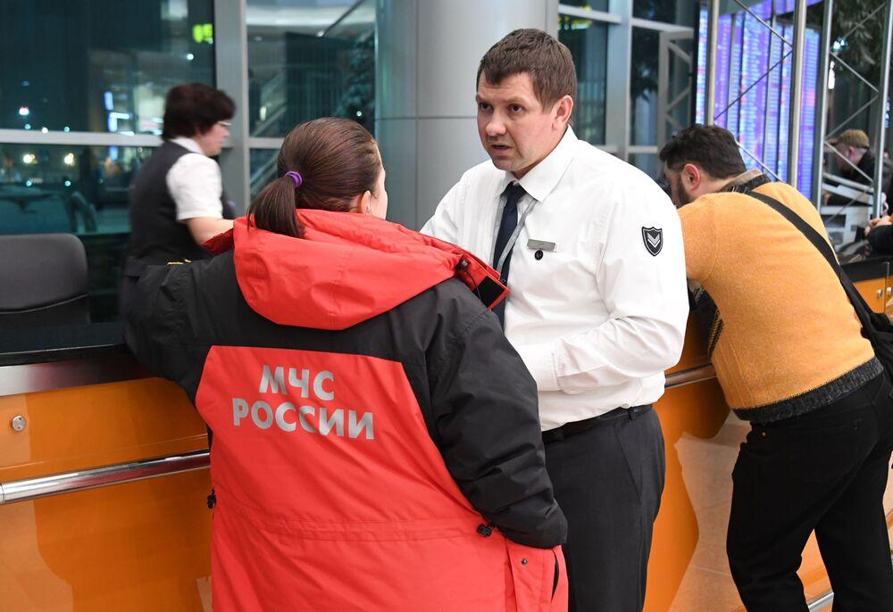 Lotnisko Domodedovo, skąd wyleciał samolot An-148.