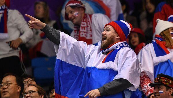 Kibice podczas Igrzysk Olimpijskich 2018 - Sputnik Polska