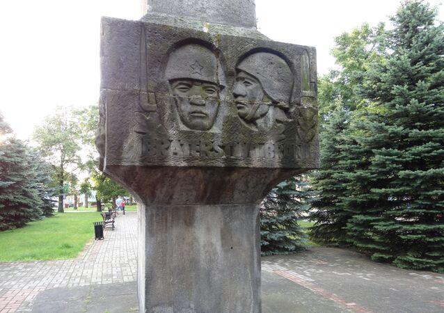 Pomnik radzieckich żołnierzy