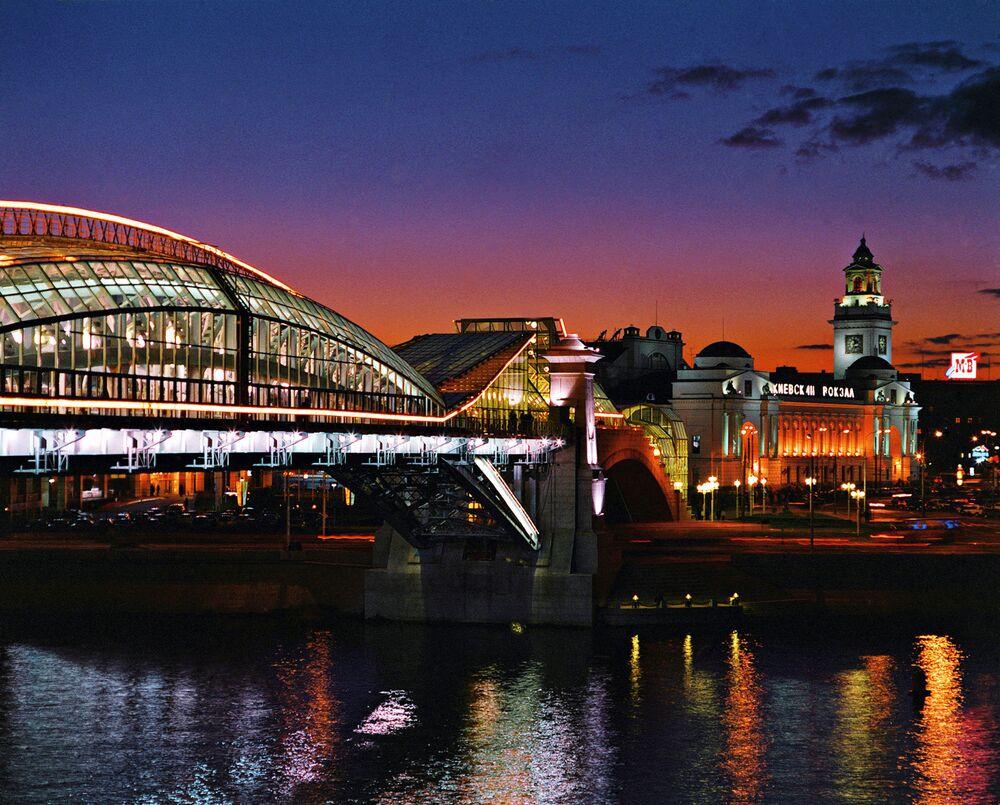 Kijowski Most przez rzekę Moskwę
