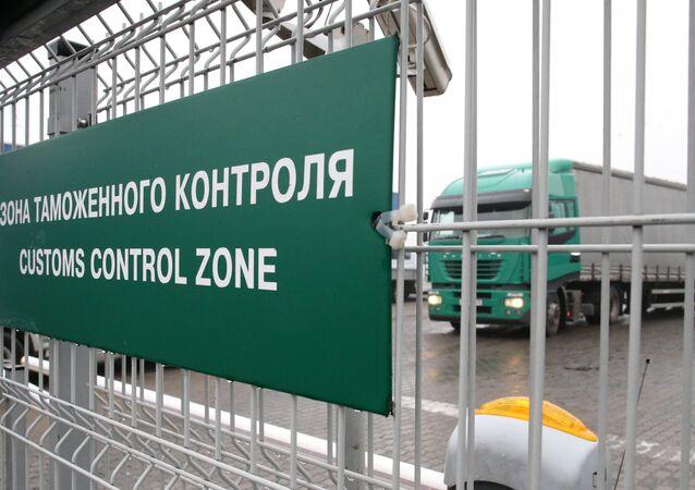 Czy Polska interesuje Rosję?