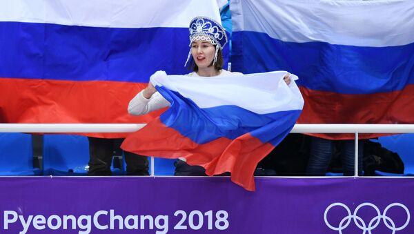 Rosyjscy kibice na Igrzyskach Olimpijskich w Pjongczangu 2018 - Sputnik Polska