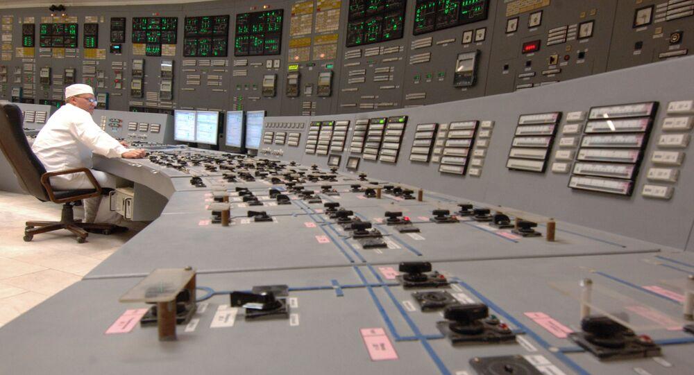 Kurska Elektrownia