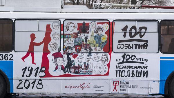 Polski trolejbus w Moskwie - Sputnik Polska