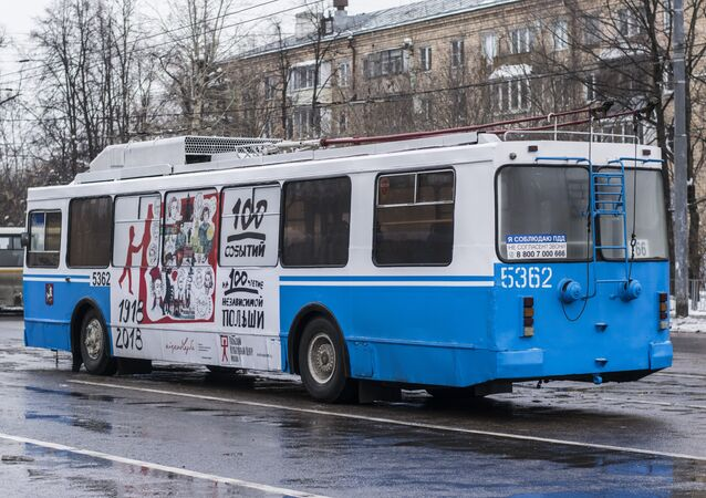 Polski trolejbus w Moskwie