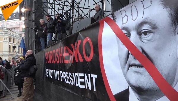 Marsz za impeachmentem Poroszenki w Kijowie - Sputnik Polska