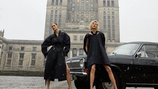 Okładka pierwszego numeru polskiego Vogue'a - Sputnik Polska