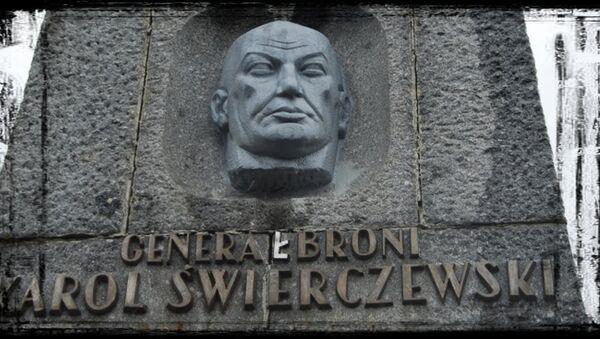 Pomnik Generała Karola Świerczewskiego - Sputnik Polska