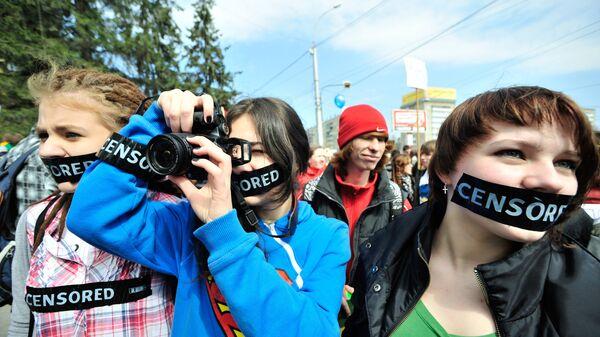Akcja protestu przeciwko cenzury - Sputnik Polska
