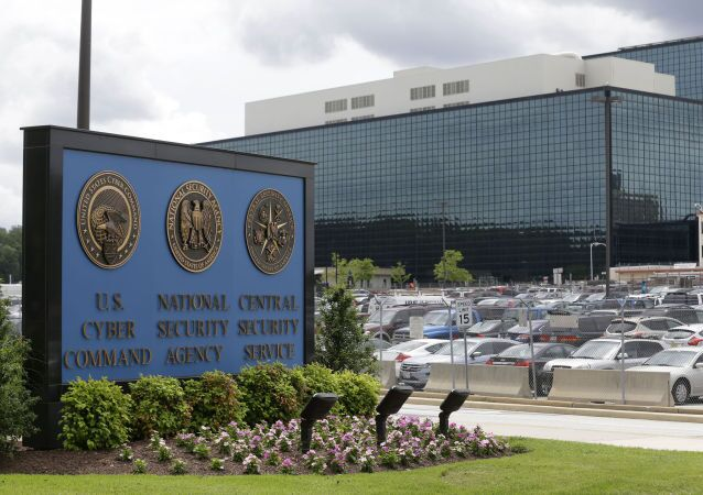 Siedziba Agencji Bezpieczeństwa Narodowego w Fort Meade w stanie Maryland