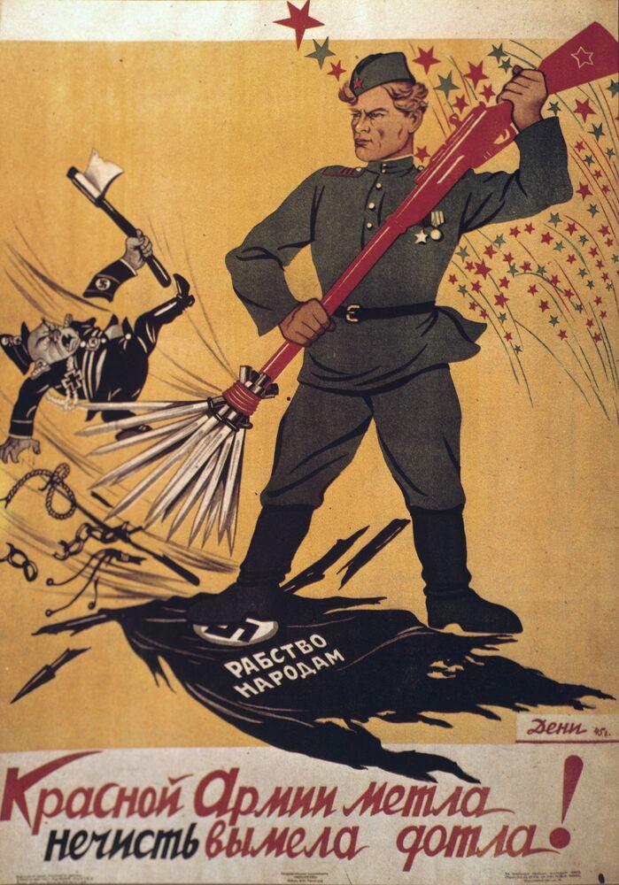 Armia Czerwona na radzieckich plakatach, 1945 rok