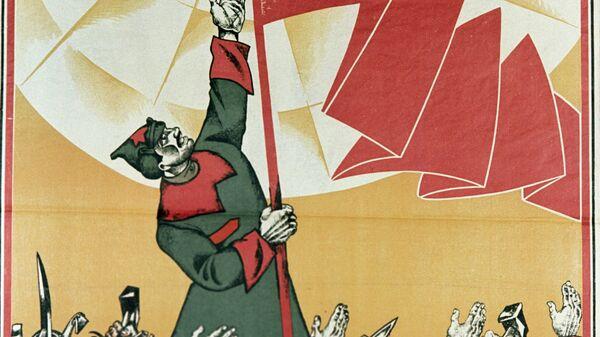 Armia Czerwona na radzieckich plakatach - Sputnik Polska