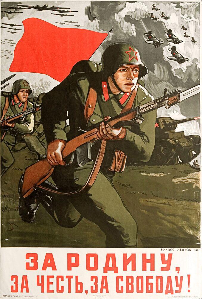 Armia Czerwona na radzieckich plakatach, 1941 rok