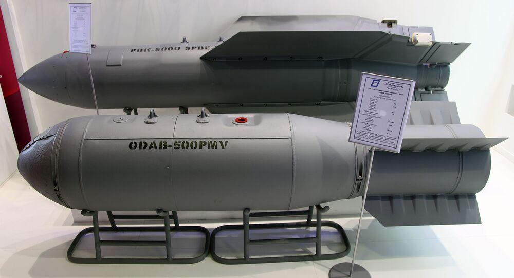 Bomby PBK-500U i ODAB-500 PMV na Międzynarodowym Salonie Lotniczym i Kosmicznym MAKS-2015 w Żukowskim