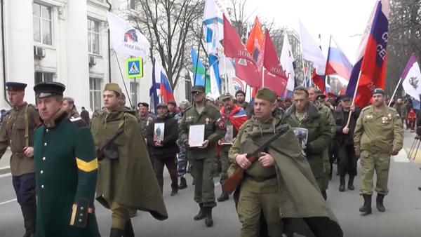 """Sewastopol przed rozpoczęciem czwartej """"Rosyjskiej Wiosny"""" - Sputnik Polska"""