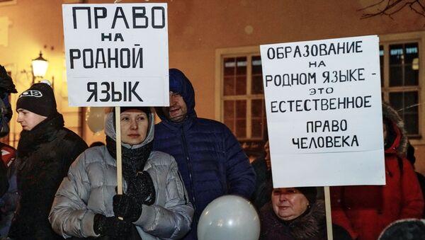 Akcja obrony rosyjskich szkół - Sputnik Polska