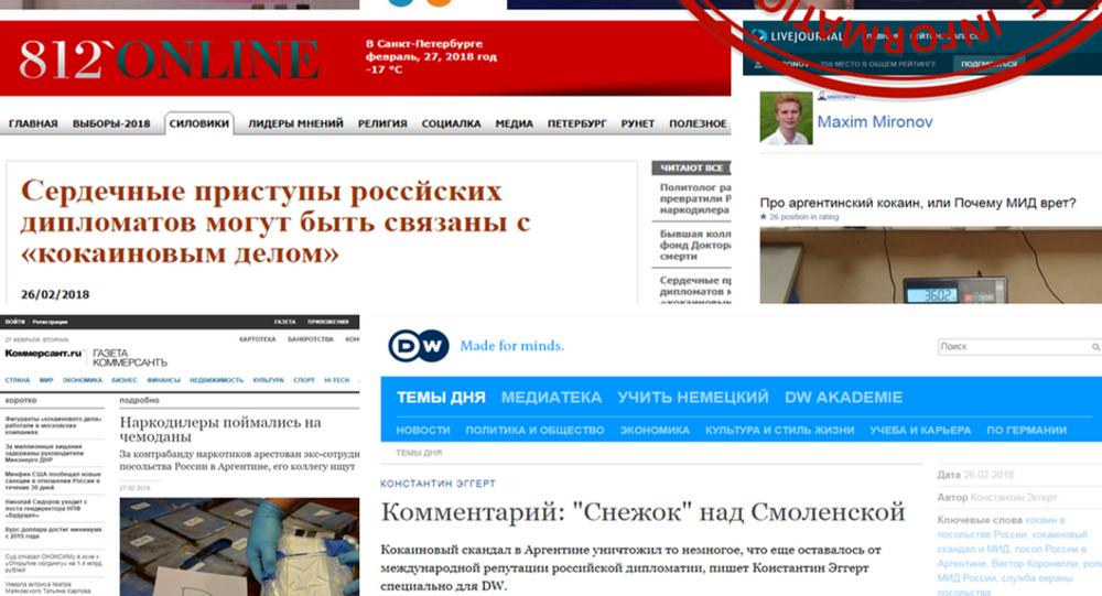Zrzut strony internetowej z rozdziału Przyklady publikacji szerzących nieprawdziwe informacje na temat Rosji na stronie MSZ