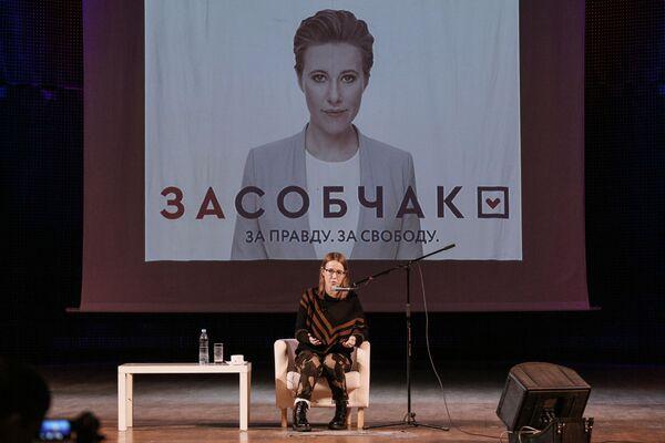 Ksenia Sobczak na spotkaniu wyborczym w Murmańsku - Sputnik Polska