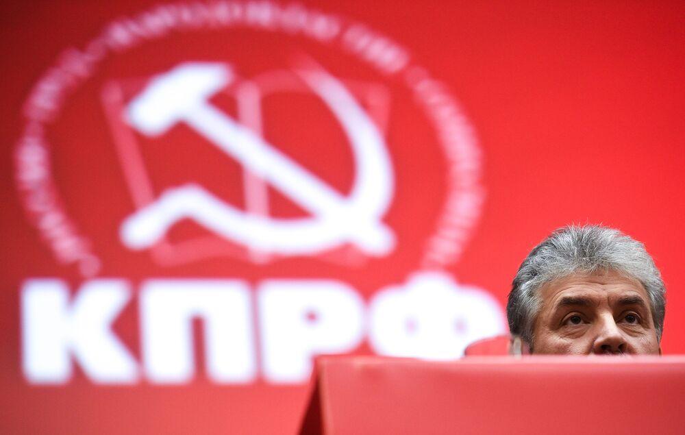 Dyrektor Sowchozu im. Lenina Paweł Grudinin na XVII Zjeździe Komunistycznej Partii Federacji Rosyjskiej (KPRF)