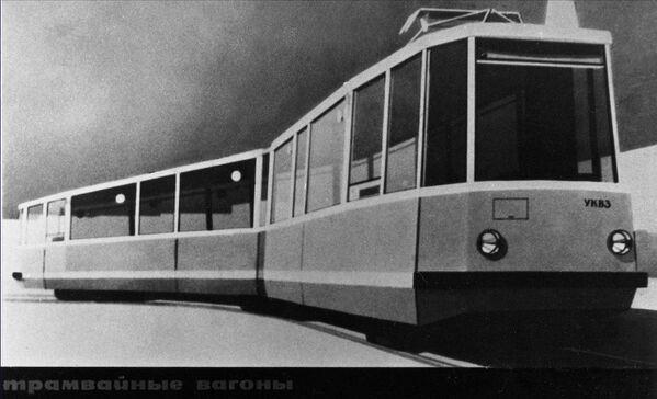 Szybki tramwaj Ural-6 w 1976 roku rozwijał prędkość do 80 km/h. Przewoził do 200 pasażerów zarówno po mieście, jak i między miastami. W tramwaju były dwie strefy: dla osób, które miały do pokonania nieduży odcinek trasy, oraz tych, którzy jechali znacznie dalej. Pojazd można było eksploatować na wysokości do 1200 metrów nad poziomem morza i w temperaturze powietrza do +40 stopni Celsjusza. Produkcja Ural-6 nie została uruchomiona. - Sputnik Polska