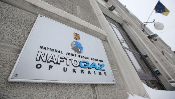 Szyld spółki Naftohaz Ukraina w Kijowie - Sputnik Polska