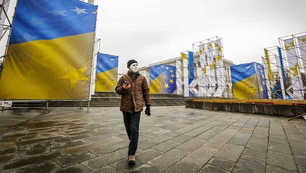Flaga Ukrainy, zdjęcie archiwalne - Sputnik Polska