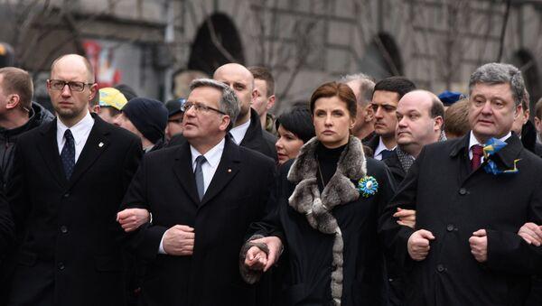 Marsz Godności na ulicach Kijowa - Sputnik Polska