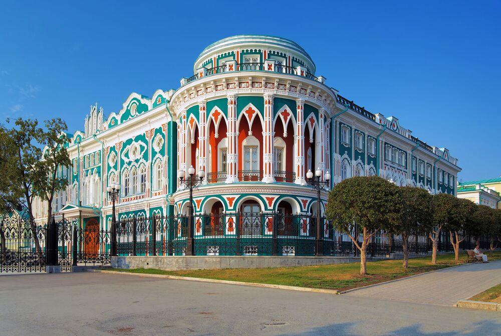 Dom Sewastianowa w Jekaterynburgu