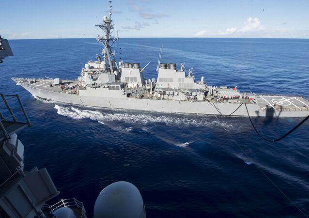 Niszczyciel Marynarki Wojennej USA USS John S. McCain (DDG 56)