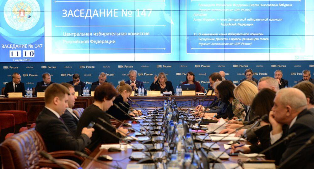 Posiedzenie Centralnej Komisji Wyborczej Rosji