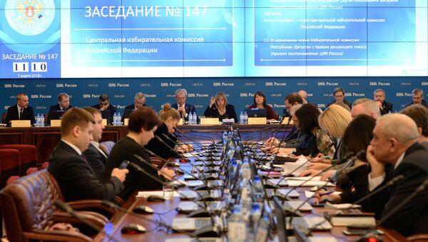 Posiedzenie Centralnej Komisji Wyborczej Rosji - Sputnik Polska