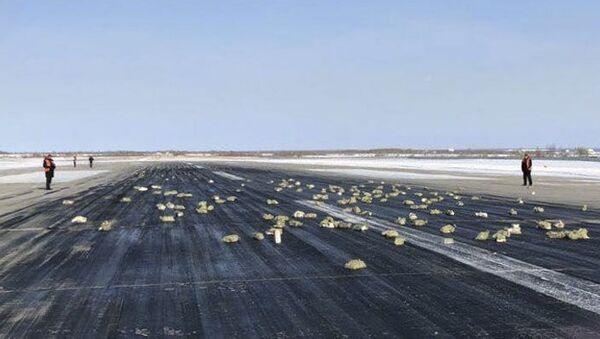Pas startowy lotniska Jakuck - Sputnik Polska