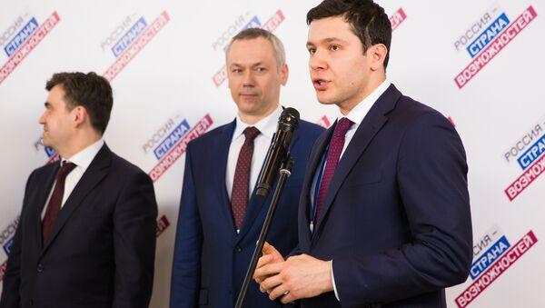 Gubernator obwodu kaliningradzkiego Anton Alichanow - Sputnik Polska