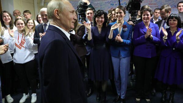 Sztab przedwyborczy kandydata na urząd prezydenta Rosji Władimira Putina - Sputnik Polska