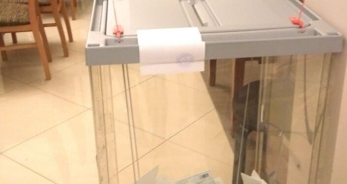 Wybory prezydenckie w Konsulacie w Gdańsku
